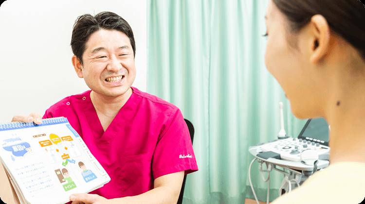 泌尿器科専門医によるご納得いただける治療